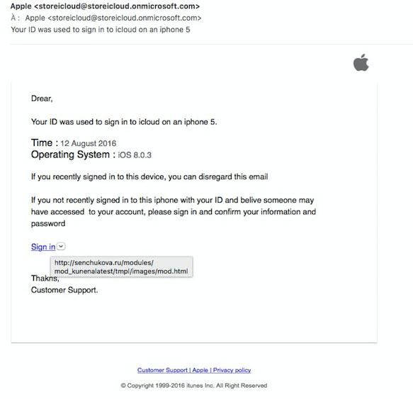 faux mails d'apple